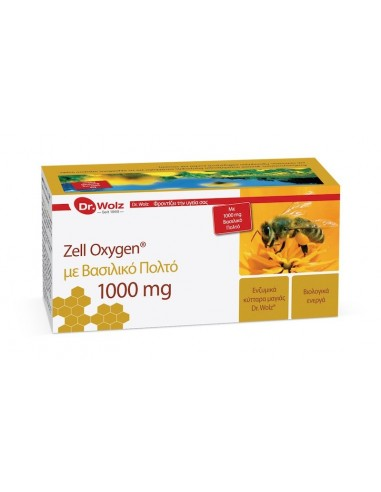 Power Health Zell Oxygen + Gelee...