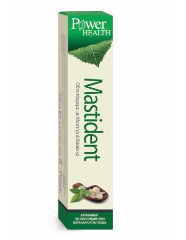 Power Health Mastident Toothpaste 75ml