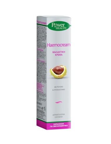 Power Health Haemocream 50ml