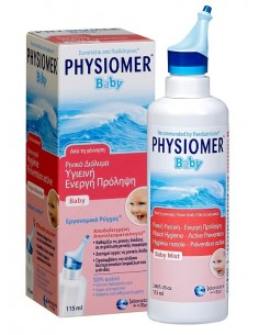 Physiomer Baby Ισότονο 115ml