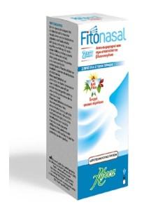 Aboca Fitonasal 2 Act 15ml
