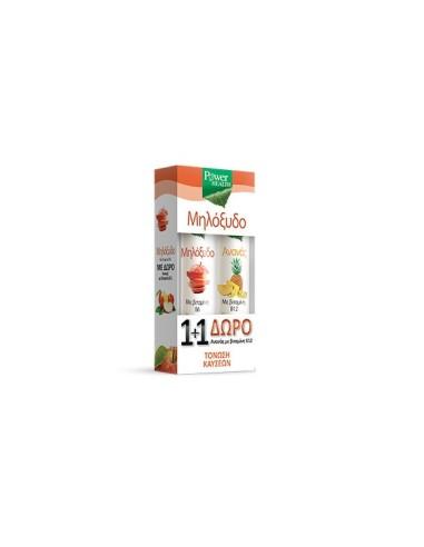 Power Health Apple-Vinegar 20s + Δώρο...