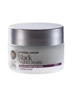 Natura Siberica Fresh Spa Imperial Caviar Rejuv Black Night Face Cr 50ml - 4744183014558