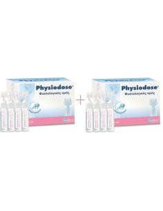 Physiodose 5ml Ampoule x 60