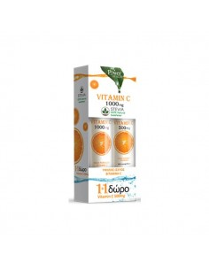 Power Health Vitamin C...