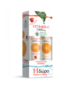 Power Health Vitamin C...
