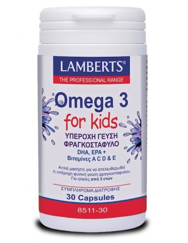 Lamberts Omega 3 For Kids (Berry Bursts) 30caps - 5055148408862