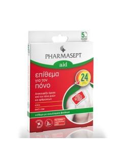 Pharmasept Επιθεμα Για Τον Πονο 5τμχ. - 5205122001606